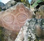 She Who Watches petroglyph, Columbia River Gorge